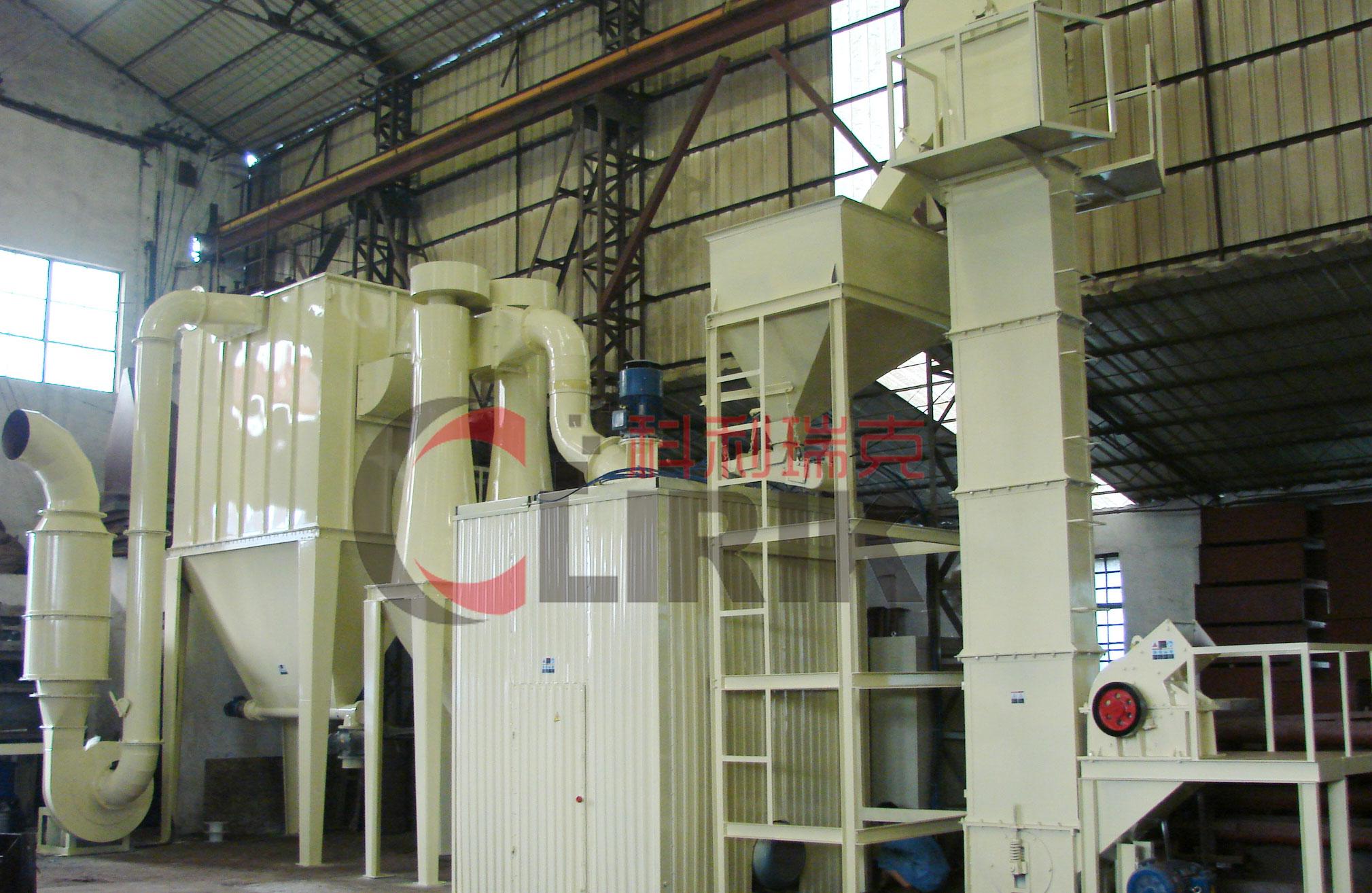 Gypsum ultra fine mill machine