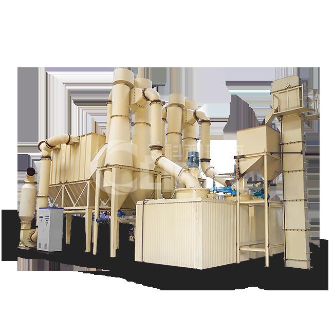 ultra fine powder grinding mill