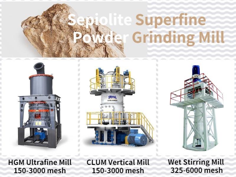 Sepiolite ultrafine powder grinding mill